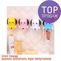 Держатель для зубной пасты и 2х щеток Mini Dog / Ванные принадлежности