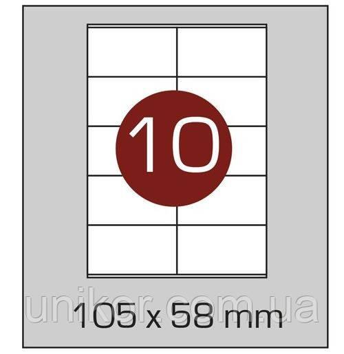 Этикетки самоклеящиеся А4, (10) 105*58, 100 листов в упаковке, прямые края. AXENT