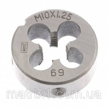Плашка М10 х 1,25 мм// СИБРТЕХ
