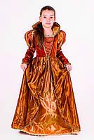 Придворная дама фрейлина №2 в бронзе прокат карнавального костюма