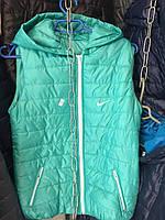 Жилетка женская стеганая Nike 48-54р. Батал