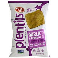 Enjoy Life Foods, Plentils, Lentil Chips, Garlic & Parmesan, 4 oz (113 g)