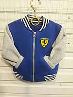 "Детская куртка бомбер, кофта на молнии  ""Ferrari"" 92-116 см"