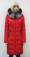 Женская Куртка-Пуховик теплая 6717