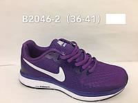 Кроссовки женские Nike Найк 36-41 рр.