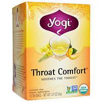 Yogi Tea, Органический, Throat Comfort без кофеина, 16 чайных пакетиков, 1.27 унций (36 г)
