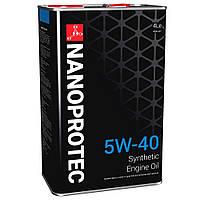 Масло моторное Nanoprotec Engine Oil 5W-40 4л