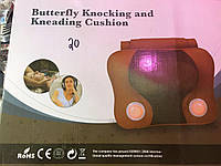 Массажная подушка Kneading Cushion массаж тела Butterfly Knocking подушка для головы, спины, поясницы, ног