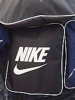 Школьная сумка городская спортивная Nike Air