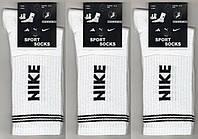 Носки мужские демисезонные х/б спортивные Nike, 42-45 размер, высокие, белые, 11503