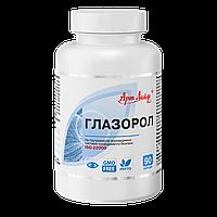Глазорол (90 капсул) - витамины для глаз