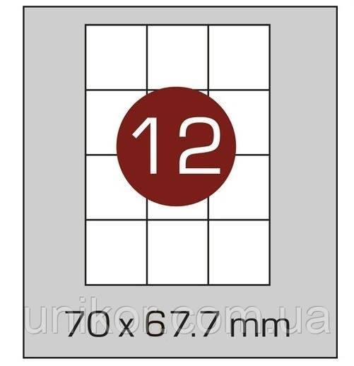 Этикетки самоклеящиеся А4, (12) 70*67.7, 100 листов в упаковке, прямые края. AXENT