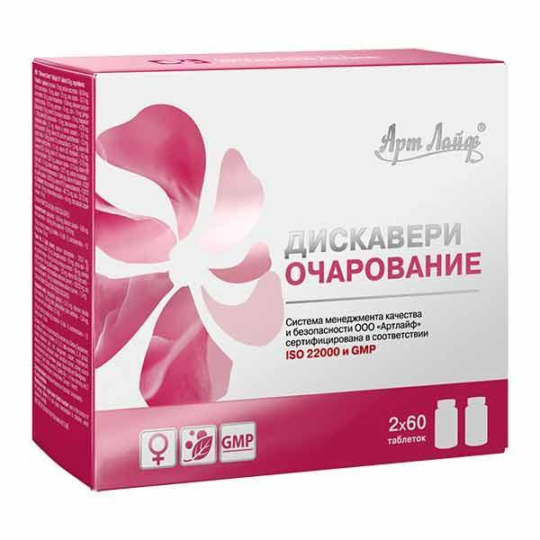 Дискавери Очарование - витамины и минералы для женщин