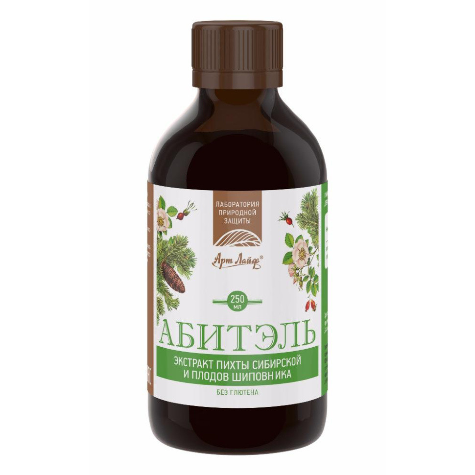 Абитэль АртЛайф - напиток детям для иммунитета