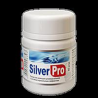 Сильвер Про - серебро для очистки