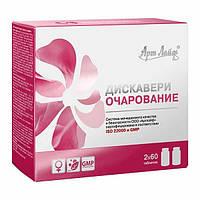 Дискавери Очарование АртЛайф - все витамины для женщин