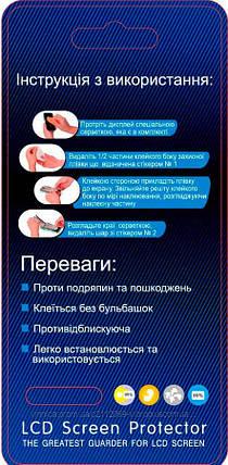 Защитная пленка (Screen protector) для Microsoft Lumia 640, фото 2