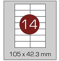 Этикетки самоклеящиеся А4, (14) 105*42.3, 100 листов в упаковке, прямые края. AXENT, фото 1