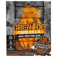 Grenade, Carb Killa, Протеиновые батончики с хрустящей начинкой с шоколадом, 12 батончиков, по 2,12 унции (60 г) каждый