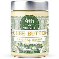 4th & Heart, Масло гхи, оригинальный рецепт, 454 г (16 унций)