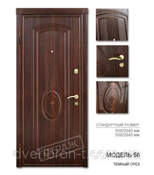 Входная дверь Страж standart 56, фото 2