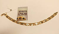 Браслет золотой женский б/у, вес 8.71 грамм, 18 см.