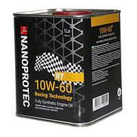 Масло моторное Nanoprotec Engine Oil 10W-60RT 1л