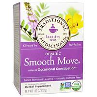 Traditional Medicinals, Organic Smooth Move, слабительное на основе сенны, без кофеина, 16 чайных пакетиков в индивидуальной упаковке, 1.13 унции (32