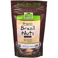 Now Foods, Органические бразильские орехи, несолные, 284 г