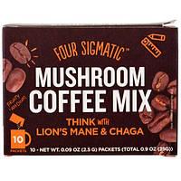 Four Sigmatic, Грибная сместь для кофе, Думай с Гривой льва и чагой!, 10 пакетов, по 0,09 унции (2,5 г) каждый