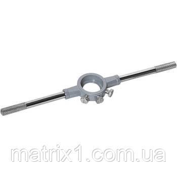 Плашкодержатель, 25 мм// СИБРТЕХ