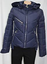 Куртка женская осенняя, с капюшоном, темно-синяя