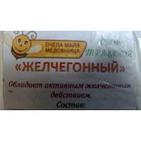 Сбор трав «ЖЕЛЧЕГОННЫЙ» 50грамм.