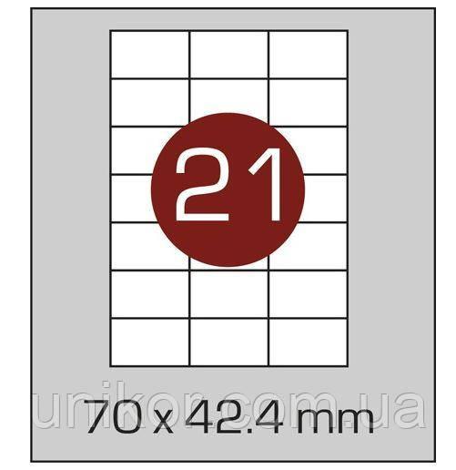 Этикетки самоклеящиеся А4, (21) 70*42.4, 100 листов в упаковке, прямые края. AXENT