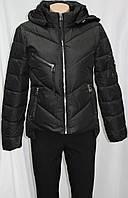 Куртка короткая молодежная осенняя, с капюшоном, черная