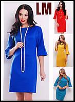 Красивое платье 881706 Р 42 44 46 48 50 женское с воланами синее батал осеннее весеннее голубое на работу