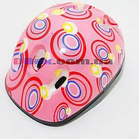 Шлем детский Стандарт защитный Розовый