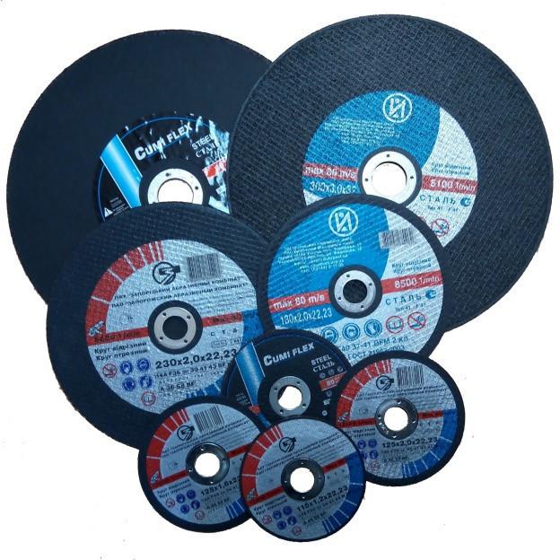 Отрезной диск по металлу Иршава  350х3,5х25,4