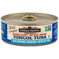 Crown Prince Natural, Кусочки легкого тунца тонгол  без добавления соли, в родниковой воде, 5 унций (142 г)
