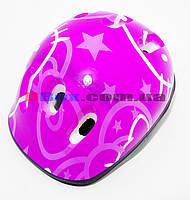 Шлем детский Стандарт защитный Фиолетовый