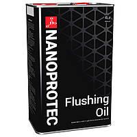 Масло моторное Nanoprotec Fluashing Oil 4л