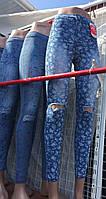 Женские джинсы, джеггинсы рваные с принтом 42-48 рр.