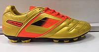 Мужские кроссовки футбольные бутсы, сороконожки пластиковые шипы