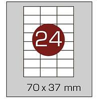 Этикетки самоклеящиеся А4, (24) 70*37, 100 листов в упаковке, прямые края. AXENT