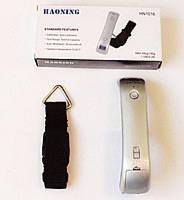 Весы багажные, кантер Haoning Electronic Scale HN1016 ACS 50кг