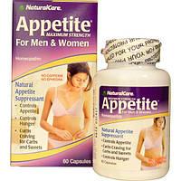 Natural Care, Appetite, максимальная эффективность, для мужчин и женщин, без кофеина, 60 капсул