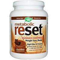 Natures Way, Metabolic Reset, коктейль для снижения веса, шоколад, 1.4 фунтов (630 г)