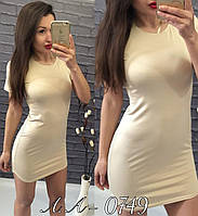 Стильное платье короткое Stela Арт. 709АР