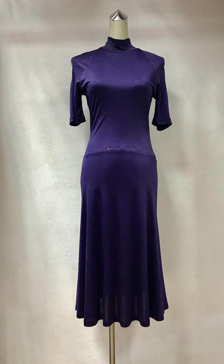 Платье Balizza фиолетовое .