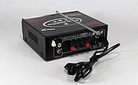 Усилитель мощности звука AMP 705